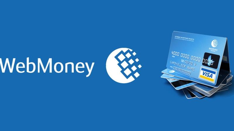 کیف پول وب مانی برای شارژ حساب معاملاتی فارکس